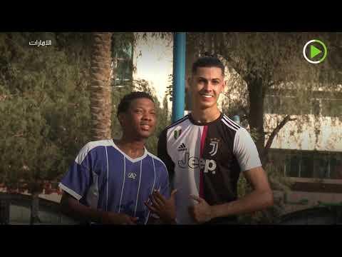 المغربي سلطان راشد شبيه رونالدو يستعرض مهاراته