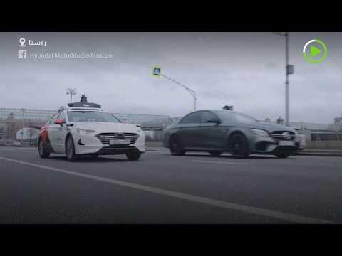 هيونداي تُزيح الستار عن سيارتها الجديدة سوناتا بالتعاون مع ياندكس