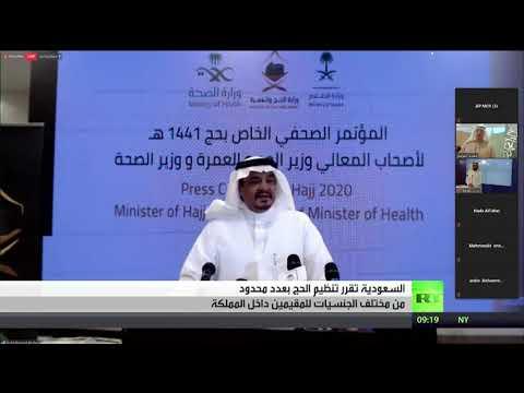 السعودية تُعلن تنظيم فريضة الحج لهذا العام للمقيمين فقط