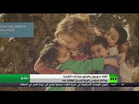 ارتفاع عدد إصابات كورونا في العاصمة السورية دمشق