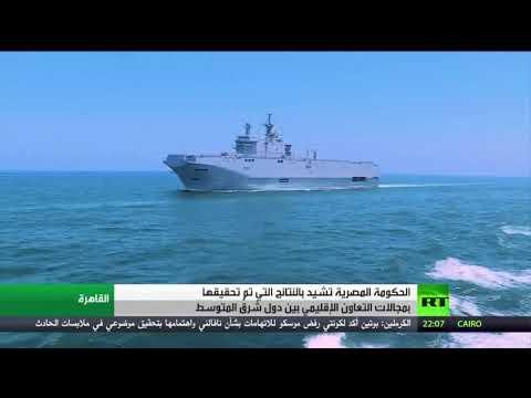 شاهد مصر تُعلن عن تحقيق نتائج متميزة في مجالات التعاون مع دول شرق المتوسط