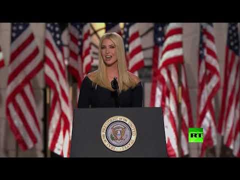 شاهد إيفانكا ترامب تمتدح أبيها في كلمة لها أمام البيت الأبيض