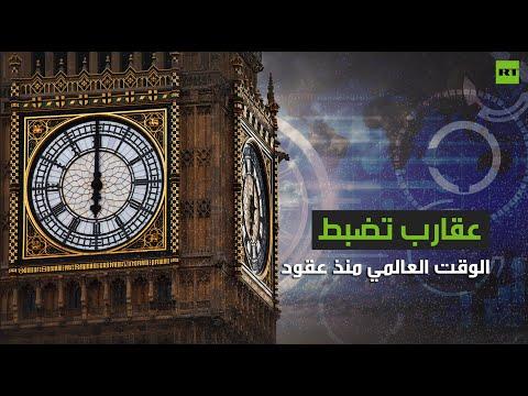 برج ساعة بيغ بين أشهر مباني عاصمة الضباب البريطانية لندن