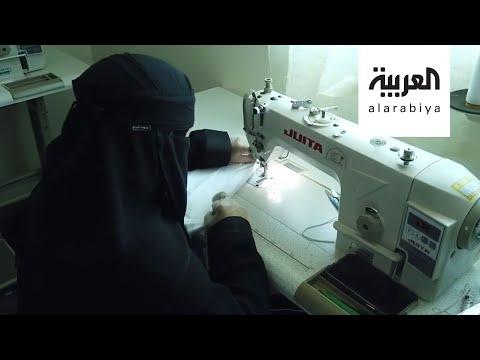 أسر منتجة تسعى لصناعة أكثر من 100 ألف كمامة في السعودية