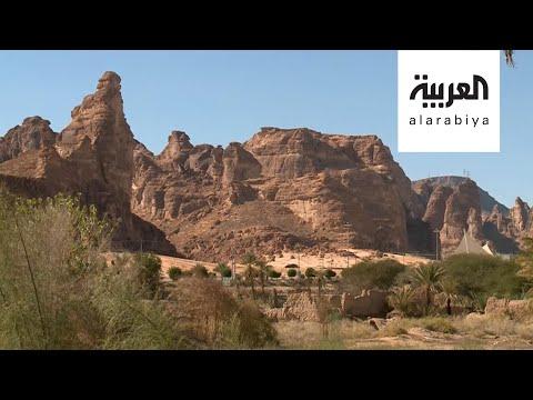 العلا السعودية تطلق مبادرة جديدة لتطوير هويتها العمرانية