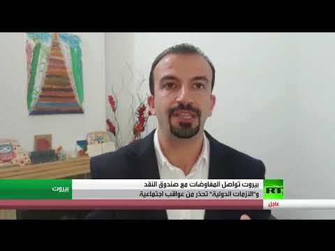 شاهد إعادة فتح المطاعم والمقاهي في سورية بعد كورونا