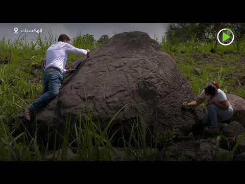 علماء يكتشفون نقشًا صخريًا يظهر خارطة للسكان الأصليين في المكسيك