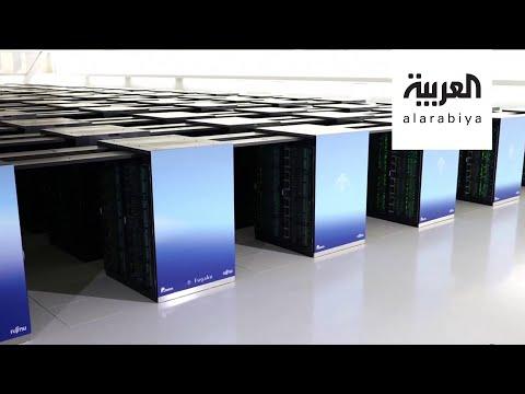 شاهد أقوى كمبيوتر في العالم ياباني وولادة جمل نادر في ميامي