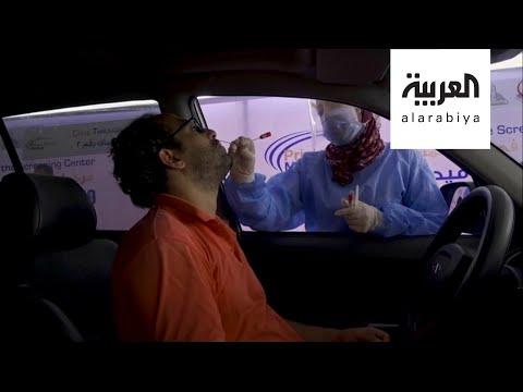 شاهد فحص كورونا عن طريق السيارة درايف ثرو في مصر