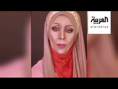 شاهد فيروز في صباح العربية بمكياج أمل محبوب