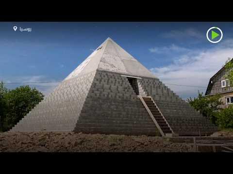 شاهد نسخة مصغرة طبق الأصل لهرم خوفو المصري يبنيها زوجان روسيان
